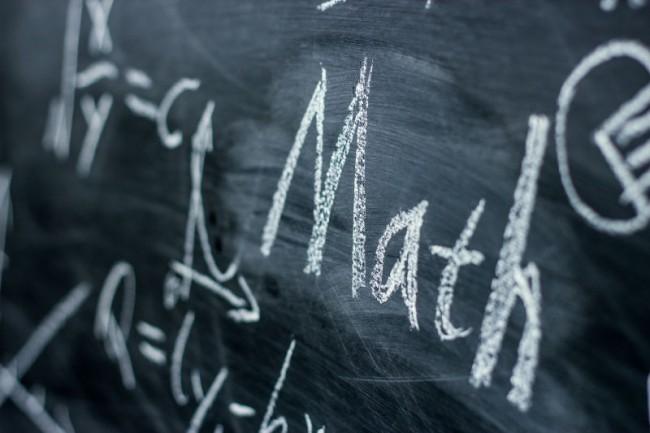 Фото - Найдено самое длинное простое число Мерсенна, состоящее из 22 миллионов цифр