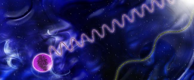 Фото - Ученые открывают доступ к квантовому компьютеру
